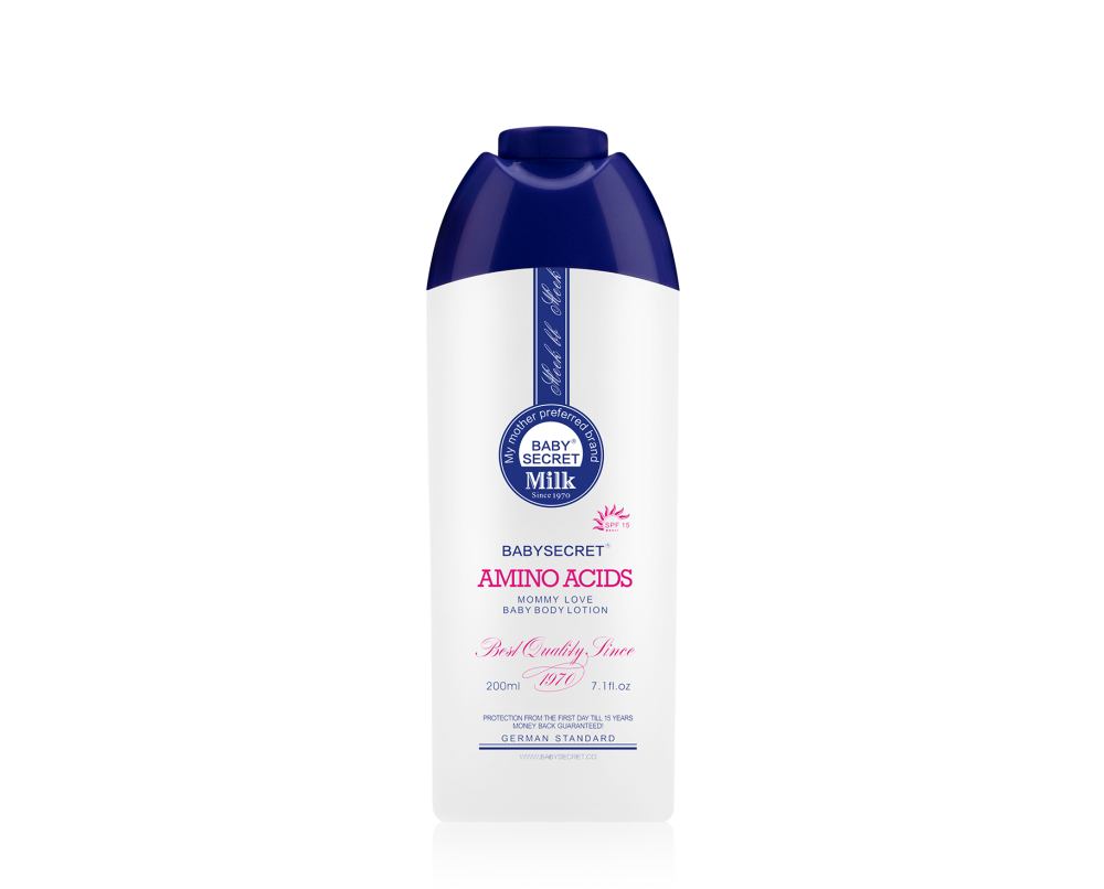 Babysecret Body lotion 200ml